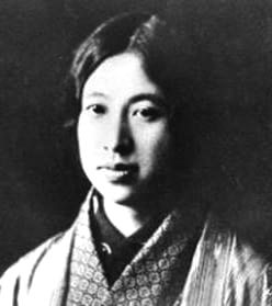 New Women and a Century of Japanese Feminism