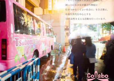 How Colabo has created a haven for girls in Tokyo