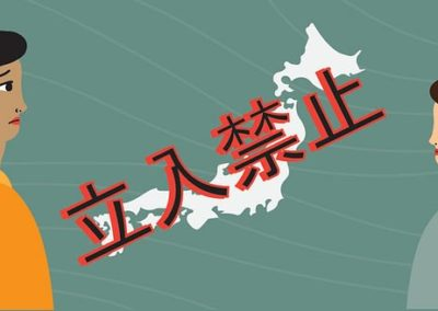 Japan's Re-Entry for Foreign Nationals: A Little Too Late?